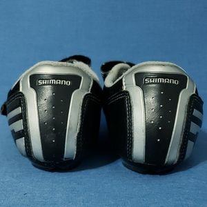Shimano Shoes - SHIMANO SH-R075 Roadbike Shoes